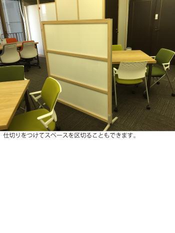 20160921_t04.jpg